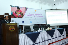 Workshop on Maternity Protection and Breastfeeding in the Workplace - Bangladesh 2016
