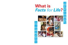 Facts for Life, Brochure, LoRes (English)